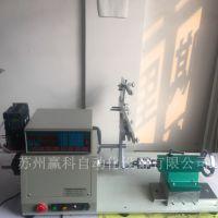 厂家现货供应粗线径大扭力大功率镇流器机床变压器绕线机