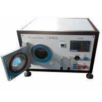 2L腔体等离子清洁机|YZD08-2C小型等离子清洗器