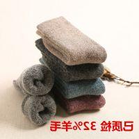 冬季羊毛袜子男加厚加绒羊绒袜子中筒袜中老年特厚女士毛圈袜已质