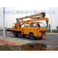 供应14米高空作业车 曲臂式高空作业车 江铃底盘升降车 作业车