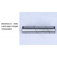 厂家销售:低压注塑机配件@注塑机五金配件
