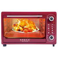 OEM电烤箱蛋糕烘焙家用电烤箱智能48L精品会销礼品