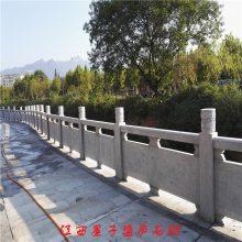 石栏杆|栏杆石材价格_江西盛庐定制