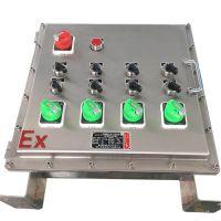 BXMD51-防爆配电箱定做厂家-防爆防腐控制箱厂家