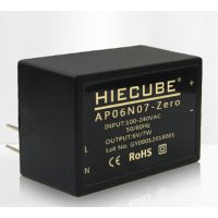 高能立方电源模块220V转6V低纹波零噪音模块
