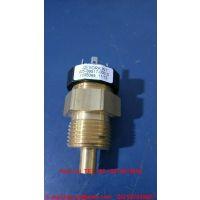 约克温度传感器025-39517-000 Sensor, Temperature 3000 Ohms