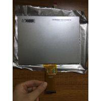 奇美CHIMEI液晶模组8寸TFT液晶模组批量供货价格优惠可配主板和TP