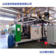 蓝色200L双环桶设备定制 通佳专用化工桶机器定制