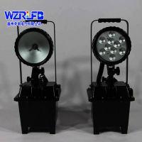 铁路抢修SW2500防爆强光工作灯 SW2500泛光灯