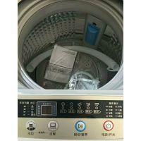 2019全新深圳小天鹅全自动消毒洗衣机三金王子8.2公斤全国400售后一件也是出厂价整机质保一年代发