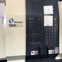 出售二手Makino原装牧野高速立式加工中心SNC64进口立加现货