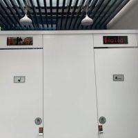 智慧厕所管理系统 智慧公厕大屏显示找厕所革命解决方案