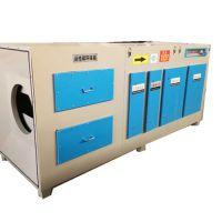 光氧催化废气处理设备 汽车喷漆废气净化器 VOC废气处理设备 除味