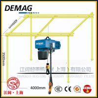 德马格环链电动葫芦/德国德马格电动葫芦/超静音电动葫芦