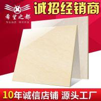 瓷砖批发供应 厂家800x800浅色自然石抛光砖客厅抛光砖瓷砖地板砖