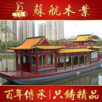 厂家直销10米豪华型仿古画舫船餐饮画舫木船休闲观光船