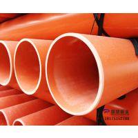 益阳PVC-C电力管 溆浦PVC-C电力管 象州PVC-C电力管