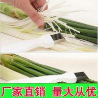 厂家切葱丝刀大葱小葱切丝刀切葱刀切葱器葱丝器厨房葱花器葱花刀