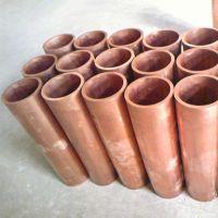 批发紫铜管T2红铜圆管超薄壁厚纯铜管进口铜管
