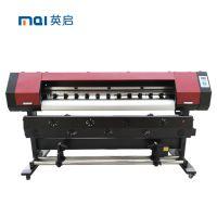 稳定高效软膜打印机 全新布料喷绘机