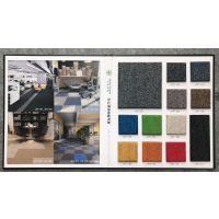 嘉和腾厂家直销环保地毯办公室拼块地毯专家