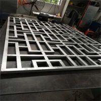 重庆外墙装饰铝方管焊接铝窗花厂家直销