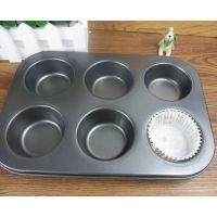 六连蛋糕杯模具 玛芬蛋糕模 烤箱用 迷你面包烤盘 款式多选