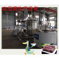 鸭血豆腐加工设备-鸭血盒装灌装封口机