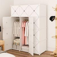 衣柜简易组装塑料布衣橱租房省空间仿实木板式简约现代经济型柜子