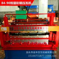 压瓦机 840/900型双层彩钢压瓦机 精密彩钢瓦机器 彩钢瓦加工设备