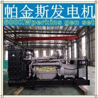工厂直销帕金斯发动机帕金斯发电机帕金斯发动机发电机水箱散热器