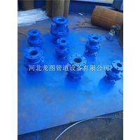 供应DN150 PN16管道碳钢阻火器