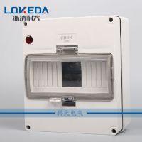 直销56CB8N阻燃防水防紫外线PC塑料户外接线开关配电箱防雨
