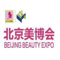 2019第34届北京美博会(春季)