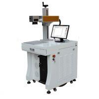 科大金威 mopa10w20w30w50w100w激光打标机生产厂家
