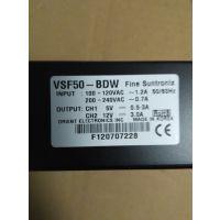 韩国华仁电源(FINE SUNTRONIX)VSF50-BDW 系列 现货 代理