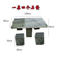 石雕石桌石凳 大理石户外桌椅 庭院花园长方形桌子