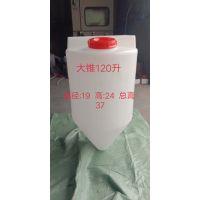 120升大锥加药箱 酸碱水箱 搅拌桶 加厚 计量桶