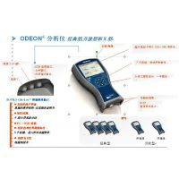 中西 数字化便携分析仪/便携式多参数水质分析仪 型号:ODEON库号:M11078