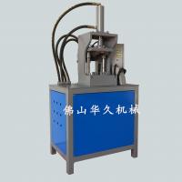 液压切角机 方管切45度折90度直角 门框折弯角度机