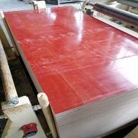 建筑模板周转8-15次 防水性能好 不起层不爆板松木材质