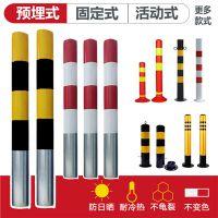 厂家供应粤盾交通 预埋式 警示柱 防撞柱反光柱防护柱隔离柱