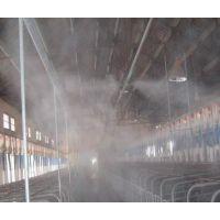 圈舍喷雾消毒设备 养殖场喷雾消毒设备 过程喷雾降温设备 质量第一 效果第一