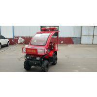 全地形全地形消防摩托车ATV250-LT 隆泰消防