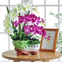 蝴蝶兰仿真花套装兰花假花盆景摆设室内客厅办公室装饰品盆栽摆件