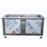 超声波清洗机,工业清洗机,摆动式超声波清洗机