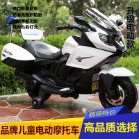 新款直销儿童电动摩托车 三轮摩托车 电动车 儿童电动玩具车