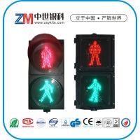 厂家直销现货供应300/400人行灯交通红绿灯