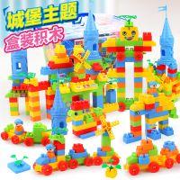 澄海玩具益智拼插diy儿童积木玩具幼儿园早教兒童玩具 一件代发