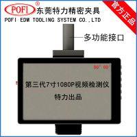 视频检测 多功接口 红外线检测仪 电子中心镜 屏幕可20度前后折叠 附带磁性